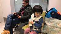 2019 年末帰省〜帰りの飛行機編〜 - うつわ縫い縫いくらぶ