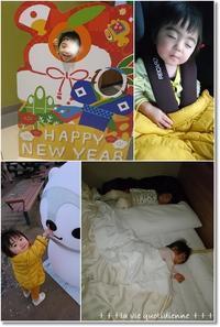 【トイトレ3歳3ヶ月…】予想もしてなかった帰省中のトイトレ誤算と姫の夜泣き - 素敵な日々ログ+ la vie quotidienne +