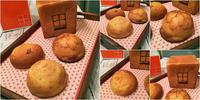 ニチニチパン(新百合ヶ丘)パン屋さん - 小料理屋 花 -器と料理-