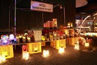 明かりがナイト竹灯籠滑川ほたるいかミュージアム - 竹をベースに環境と地域活性化を考える市民団体!