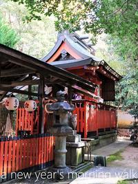 かわいらしい神社で初詣 - serendipity blog