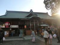 少林山達磨寺 - まさよの料理とアウトドア