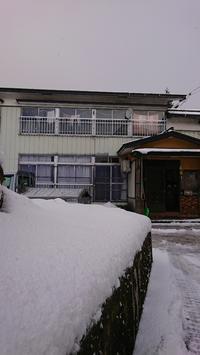 正月は山形で(^o^) - 人形町の理容、床屋、レディースシェーブ..cut house SPACE
