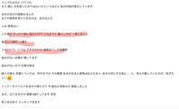 『これやろう!』と思う、でもめんどくさくなる。の裏に潜むこと - Keiko Ishii のブログ
