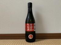 (新潟)越の誉 大吟醸 無濾過生原酒 蔵誉 / Koshinohomare Daiginjo Muroka Namagenshu Kuranohomare - Macと日本酒とGISのブログ