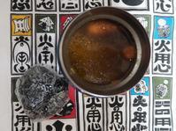1/6(月)仕事始め弁当 - ぬま食堂