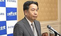 立憲民主党・枝野幸男代表「私は新党をつくるつもりは100%ない」吸収合併を要求か - 蒼莱ブログ