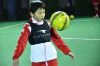 あけましておめでとうございます! - Perugia Calcio Japan Official School Blog