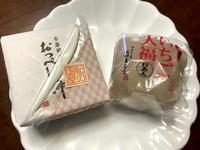 いちご大福(石村萬盛堂) - よく飲むオバチャン☆本日のメニュー
