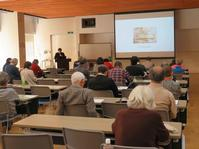 【令和元年度第7回霞ヶ浦学講座「霞ヶ浦の食文化」の結果を公開します!】 - ぴゅあちゃんの部屋