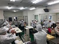 あけましておめでとうございます! - 【飴屋通信】 京都の飴工房「岩井製菓」のブログ