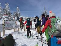 かぐらスキー場神楽ヶ峰方面ゲートは1月11日(土)よりOPEN! - スノーボードが大好きっ!!~ snow life in 2020/2021~