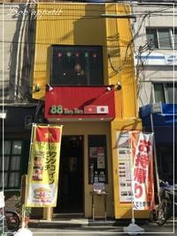 『88 Tam Tam(タムタム)』のバインミーランチ@大阪/北浜 - Bon appetit!