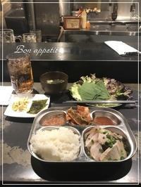 『韓菜キッチン 燦々亭』のポッサムランチ@大阪/北浜 - Bon appetit!