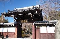 散歩道近くの延命寺 - さんじゃらっと☆blog2