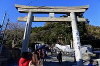 静岡そぞろ歩き:久能山東照宮(その1) - 日本庭園的生活