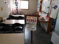 18きっぷで青森旅行してきたよ。冬の津軽海峡が見たくて竜飛岬に行ったらモヤモヤした話(1) - 腹ペコ旅行記