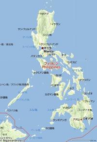 フィリピンに移住?!? - えいまさの思考回路