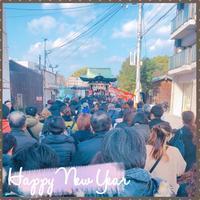 ☆2020☆HAPPY NEW YEAR!☆ - のんびりamiの日記