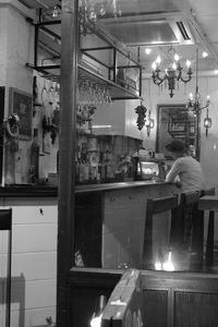 Bar - ON THE CORNER