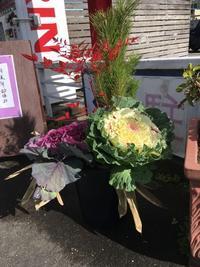 新年のご挨拶 - ☆☆☆京都を中心にエクステリア&ガーデンのプロショップ☆☆☆マサミガーデン