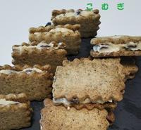 ラムレーズンクッキー - パン・お菓子教室 「こ む ぎ」