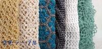 【春期/募集中】編み物を楽しむフリークラスです@自由が丘産経学園 - 空色テーブル  編み物レッスン