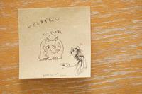 連休中に描いたイラスト - Omoブログ