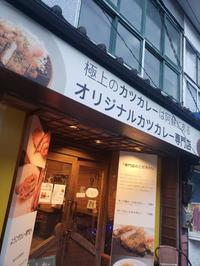 まぁとにかく見てください(^^) - 阿蘇西原村カレー専門店 chang- PLANT ~style zero~