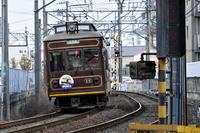 レトロ電車…嵐電 - Taro's Photo