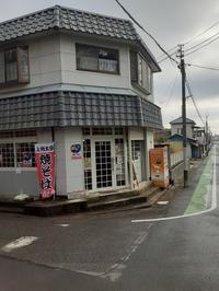 群馬県太田市カフェ&雑貨クルンモットさんにてタロット講座を開講したよ~ - 占い師 鈴木あろはのブログ