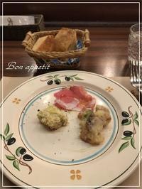 『Puteca La Lanterna(プテカ・ラ・ランテルナ)』を再訪@大阪/淀屋橋 - Bon appetit!