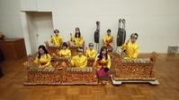 大阪音大でのガムラン授業 - 大阪でバリ島のガムラン ギータクンチャナ PENTAS@GITA KENCANA