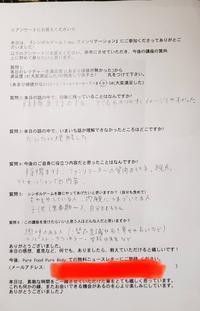シンボルゲームファシリテーションクラス開催しました!!そして、次回は!! - Keiko Ishii のブログ