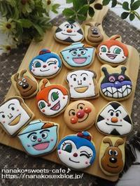アンパンマンのアイシングクッキー - nanako*sweets-cafe♪