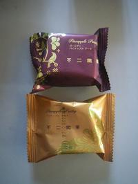 台湾のお土産 - 布とお茶を巡る旅
