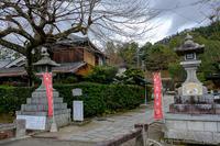 大豊神社へ初詣… - ぴんぼけふぉとぶろぐ2