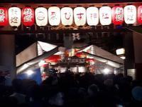 えびすさま - はんなりかふぇ・京の飴工房 「憩和井(iwai)奈良店」