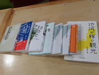 ち~~~いさいライブラリー - 2013年から釧路に住んでいます。