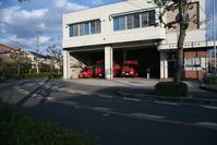 消防署の写真です。 - 趣味・・・取って(撮って)走って、味わえるか・・・