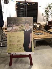 新年最初のイベント、いよいよ明日開催!! - クリアーサウンドイマイ富山店blog