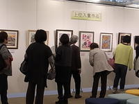 第19回都会の中で見つけた自然・押花芸術展2月27日から開催! - ヴォーグ学園東京校ブログ