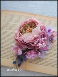 セミオーダー卒業式のコサージュ - Bonbon Fleur ~ Jours heureux  コサージュ&和装髪飾りボンボン・フルール