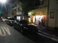 「大慶下井草店」でねぎらーめん(大盛)♪84 - 冒険家ズリサン