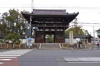 広隆寺 - Taro's Photo