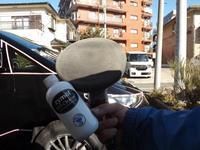 トヨタ エスティマ Day4 - 磨き屋 FURUKAWA's Blog