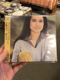 ステレオサウンド 新譜2点入荷致しました! - クリアーサウンドイマイ富山店blog