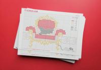 ティクロワのポストカード 2020 - CROSS SKETCH