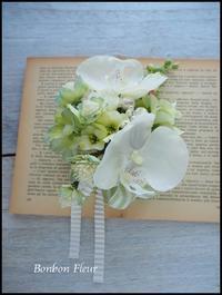 セミオーダーコサージュ胡蝶蘭 - Bonbon Fleur ~ Jours heureux  コサージュ&和装髪飾りボンボン・フルール