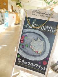 モーニングタイム - eri-quilt日記3